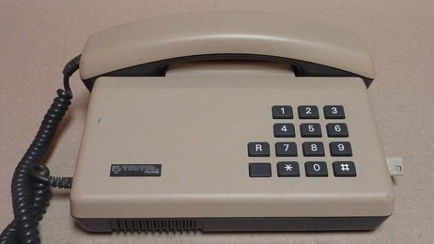 Telefon PTT
