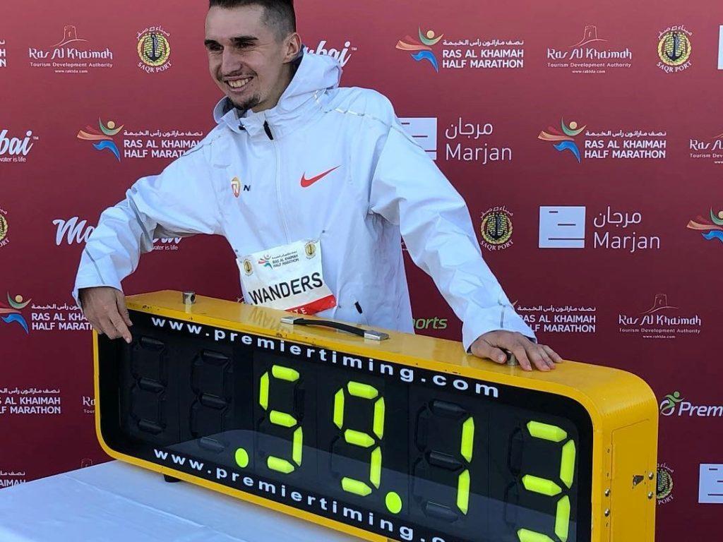 Bewegung Laufen Julien Wanders Halbmarathon Europarekord Schweiz