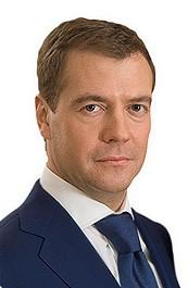 Dmitri Medwedew Russland